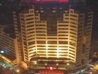Ramada Plaza Guiyang