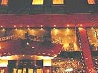 Kervansaray Bursa City Hotel
