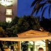 Son Caliu Hotel