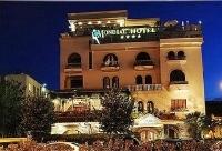 Mondial Hotel Tirana