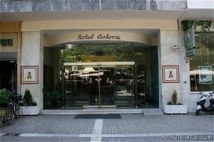 Astoria Hotel Larissa