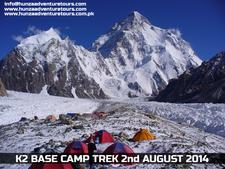 K2 Base Camp Concordia Baltoro Glacier Trek