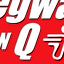 Segway Q