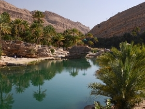 Rundreise Essence of Oman Fotos