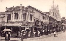 Castle Hill Street Kandy Ceylon Sri Lanka
