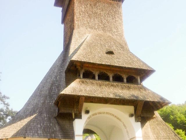 Maramures & Bukovina Photos