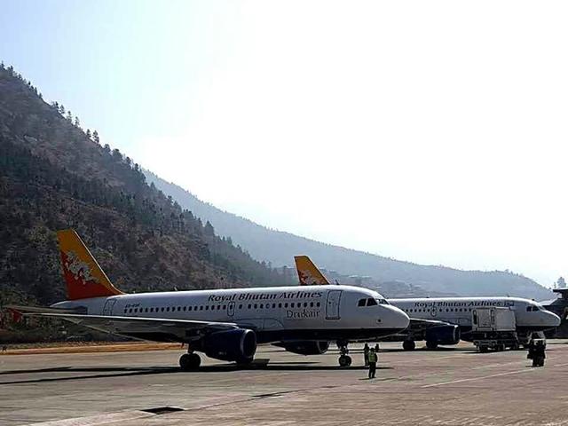 Royal Bhutan Tours Photos