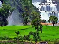 Amazing Vietnam