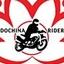 Indochina-riders