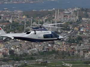 Istanbul Helicopter Tour - 4 Fotos