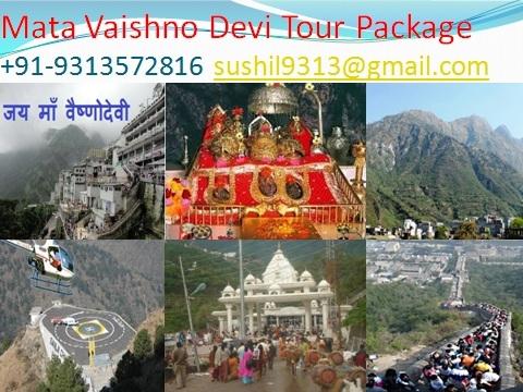Vaishno Devi Tour Package Photos