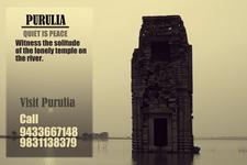 Purulia Diaries