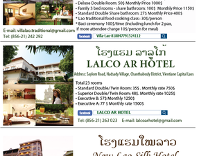 Monthly Stay at Our Hotels Photos