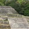 Altun-Ha Day Trip from San Ignacio