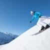 Beginner Ski or Snowboard Lesson at La Parva from Santiago