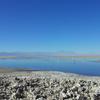 4-Day Atacama Desert Tour: Moon Valley, Geysers del Tatio and the Chilean Salt Flats