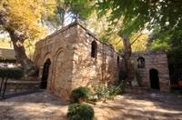Kusadasi Shore Excursion: Private Tour to Ephesus and the House of Virgin Mary Photos