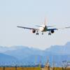 Private Arrival Transfer: Kathmandu International Airport to Hotel