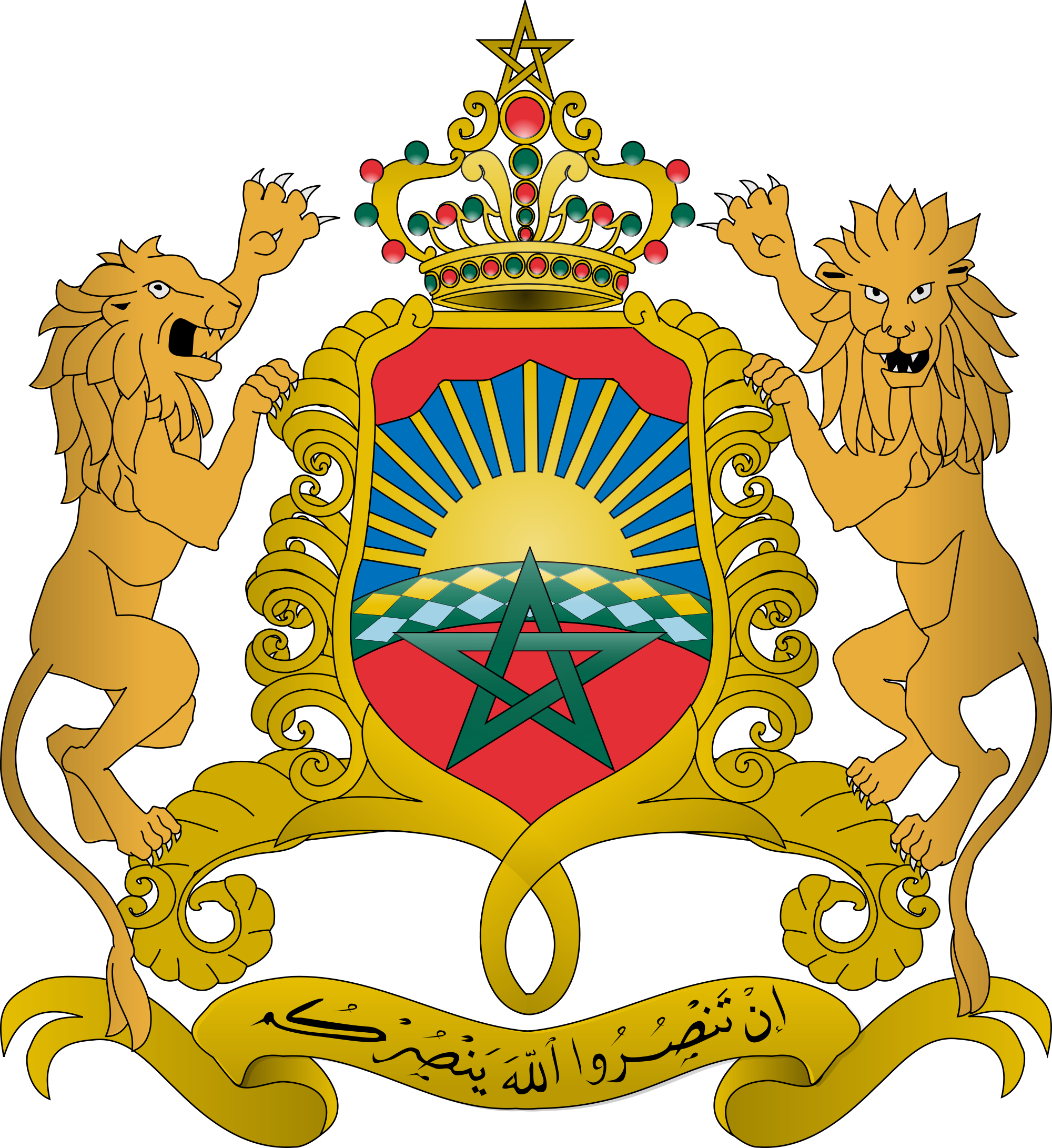 Embassy Of The Kingdom Of Morocco, New Delhi, India