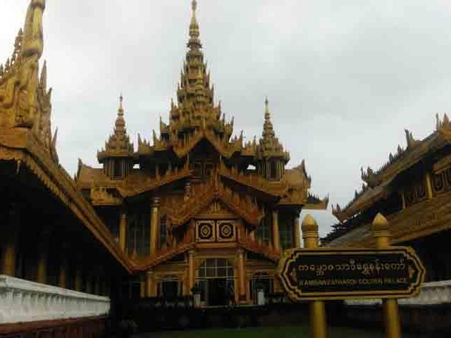 Overnight Trip to Golden Rock Pagoda & Bago Photos