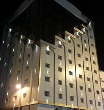 Athman Hotel