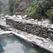 Pool At Jhinu Hot Spring