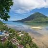 Gunung Api Volcano - Maluku Islands Region
