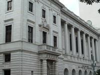 John Minor Wisdom Palacio de Justicia