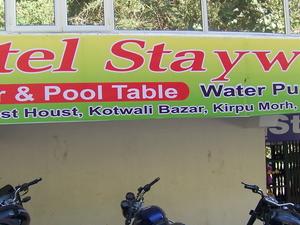 Styawell Hotel