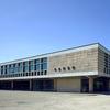 1982 Korea Military Academy Library Building