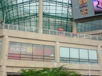 1 Centro Tama