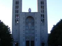 Catedral de María Nuestra Reina