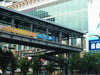 Taipei World Trade Center