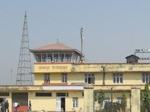 Aeropuerto Janakpur