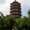 The Beisi Pagoda