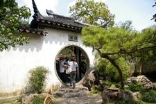 Suzhou Couple Retreat Garden