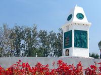 Sacrificial Monument