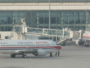 Wuhan Tianhe Intl.. Aeropuerto