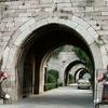 Nanjing Zhong Hua Gate