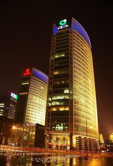 Bank Of Beijing And China Life Headquarters