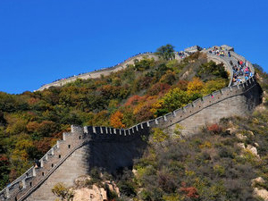 Essence of China Photos