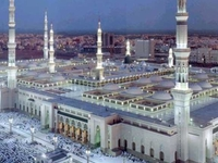 Hotels in Medina & Mecca