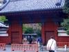 Akamon Gate At The University Of Tokyo