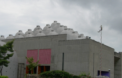 The New Cathedral Of Managua