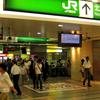 Joban Line Rapid Ticket Barriers
