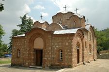 Skopje St Panteleimon Monastery