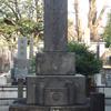 Tomb Of Enomoto Takeaki