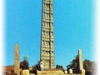 Axum Obelisk