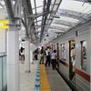 Asakusa-Bound Train At Platform 1