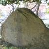 Turtle Mound Stone Monument